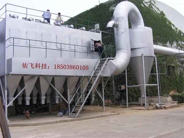 AOD炉滤筒除尘器